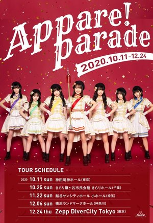 Appare! Parade in Zepp DiverCity