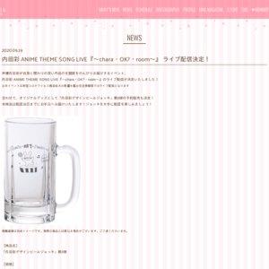 内田彩 ANIME THEME SONG LIVE『〜chara・OK?・room〜』room02(2部)