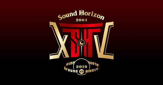 Sound Horizon Around 15周年記念祭(1日目)