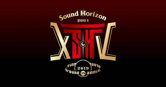 Sound Horizon Around 15周年記念祭(2日目)