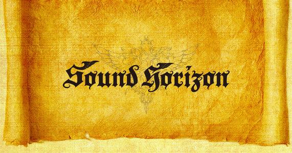 Sound Horizon Around 15周年記念祭(5日目)