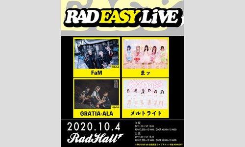 RAD EASY LIVE 1部 2020/10/4