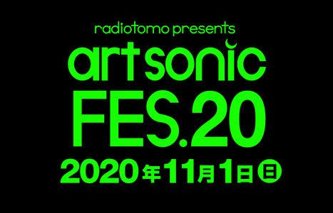 radiotomo presents art sonic FES.20