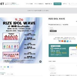 RIZE IDOL WAVE