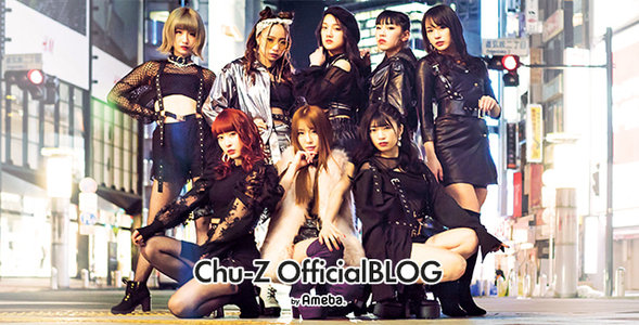 Chu-Z かなこ卒業公演&新体制お披露目LIVE