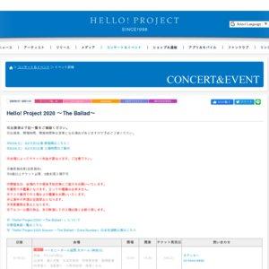 Hello! Project 2020 〜The Ballad〜 三郷 10/24 1部
