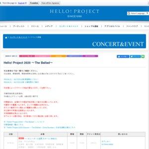 Hello! Project 2020 〜The Ballad〜 秋田 10/24 1部