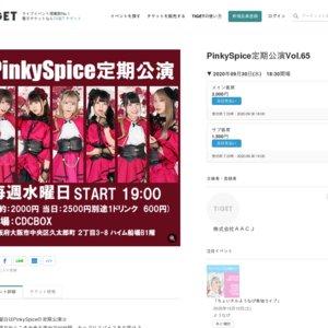 PinkySpice定期公演Vol.65