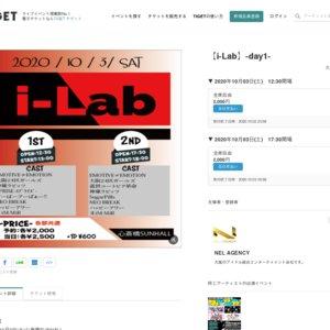 i-Lab(2020/10/3)1部