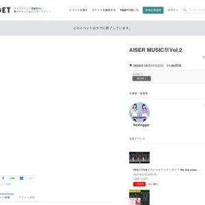 AISER MUSIC祭Vol.2