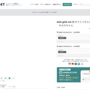 ネクトリちゃんとわろたちゃん@ OSAKA RUIDO 2部