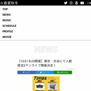 大阪☆春夏秋冬 pre.『Times 1F←満』