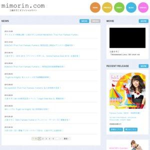 三森すずこ ライブツアー2014『大好きっ』 大阪公演