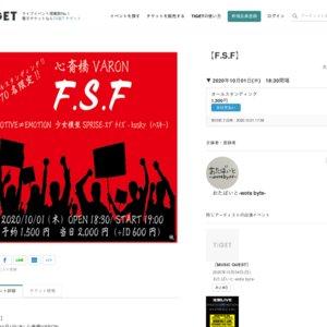 F.S.F(2020/10/1)