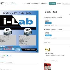 i-Lab(2020/10/4)2部