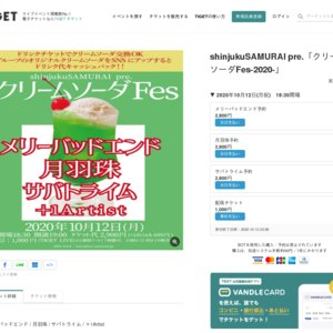 shinjukuSAMURAI pre.「クリームソーダFes-2020-」