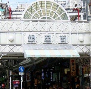 川崎銀座街バスカーライブ( 氏家エイミー、鬼塚真紀、津村友華)