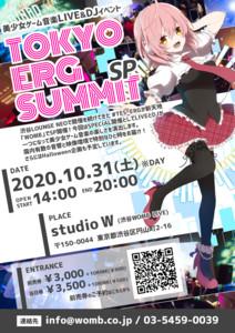 TOKYO ERG SUMMIT SP