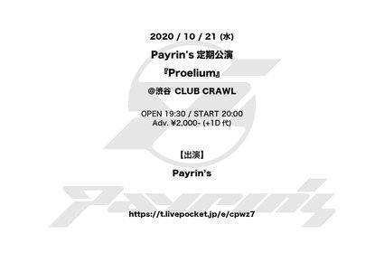 Payrin's 定期公演 『Proelium』2020.10.21