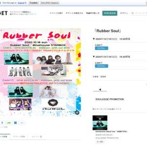 Rubber Soul【NIGHT】