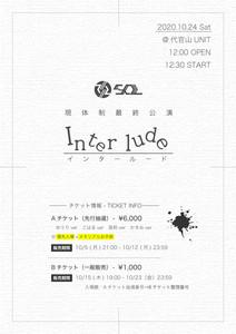 "SOL現体制最終公演 ""Interlude"""