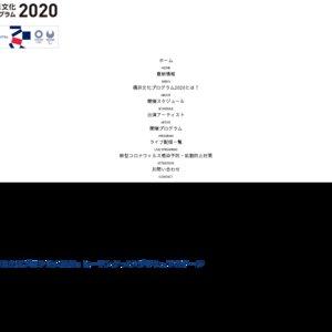 「横浜文化プログラム2020」ヒーリングっど♥プリキュアステージ 1回目