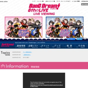 BanG Dream! 8th☆LIVE「Breakthrough!」キラキラ☆Festa Day! LIVE VIEWING