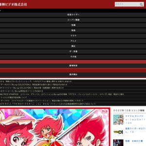 中野×杉並×豊島アニメ・マンガフェス2020 in 中野 「キューティーハニーFES」