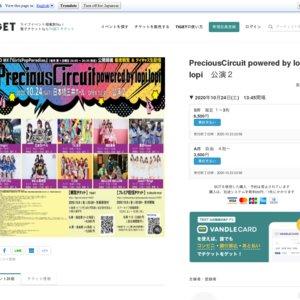 PreciousCircuit powered by lopi lopi 公演2