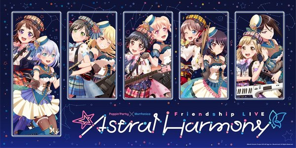 【時間変更】Poppin'Party×Morfonica Friendship LIVE「Astral Harmony」