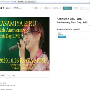KASAMIYA EIRU 22th Anniversary Birth Day LIVE
