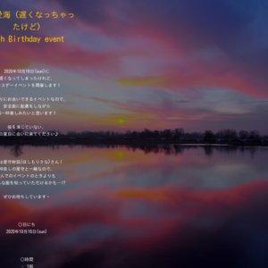 夏目愛海 (遅くなっちゃったけど) 23th Birthday event 1部