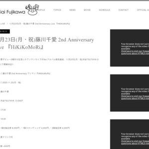藤川千愛 2nd Anniversary ワンマン『HiKiKoMoRi』