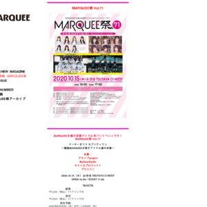 MARQUEE祭 Vol.73