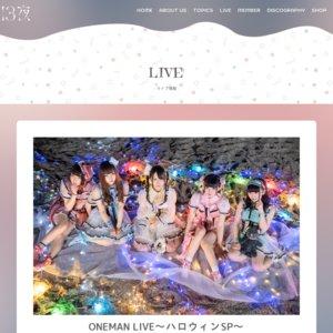 ONEMAN LIVE〜ハロウィンSP〜