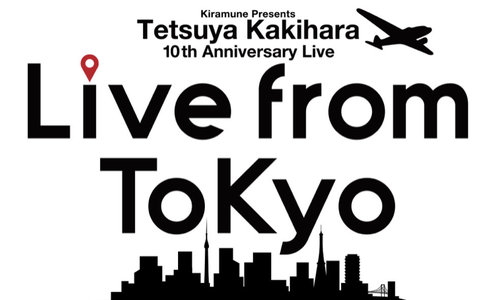 柿原徹也 10th Anniversary LIVE 大阪公演