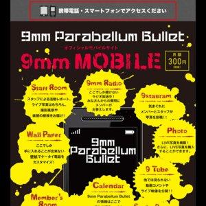 9mm Prabellum Bullet presents「2Q2Q」一日目