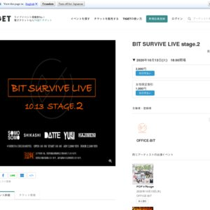 BIT SURVIVE LIVE stage.2