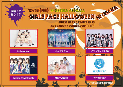 Girls Face Halloween in OSAKA(2020/10/30)