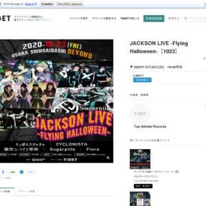 """""""JACKSON LIVE -Flying Halloween-"""""""