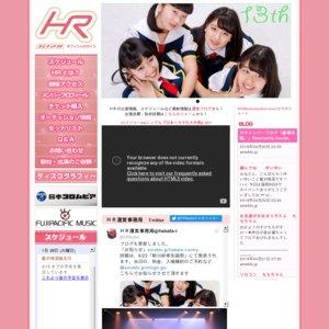 HR 劇場公演 2013年4月13日 二回目
