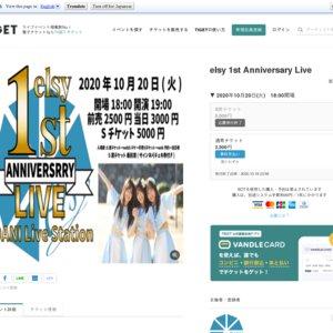 elsy 1st Anniversary Live
