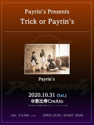 Payrin's presents 『Trick or Payrin's』