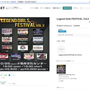 Legend Girls FESTIVAL Vol.2