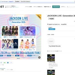 JACKSON LIVE -Generation 2020-