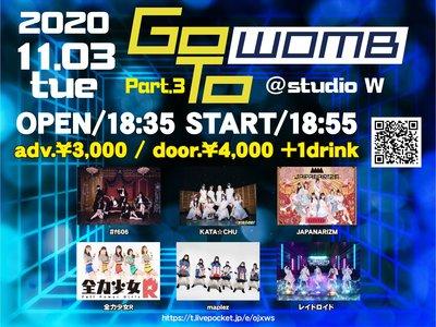 「GoTo VISION」Part.3 (2020/11/03)