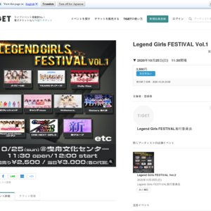 Legend Girls FESTIVAL Vol.1