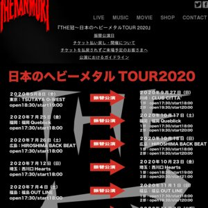 THE 冠 日本のヘビーメタル TOUR2020 広島 2部