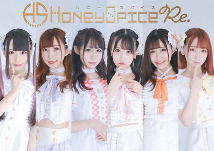 """ハニースパイスRe. 2020-2021 全国凱旋ツアー """"Thanks!!!!"""" ツアーファイナル"""