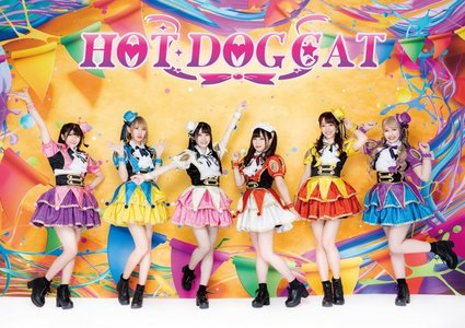 HOT DOG CAT「楕円形メリーゴーラウンド」リリースイベント ミニライブ&特典会 10/23
